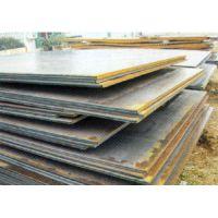 中厚板、锰板、槽钢 、H型钢