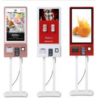 鑫飞XF-GG32C现代立式智能触控点餐机 自助收银点菜一体机