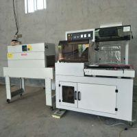 宜和机械设备厂供应L450型封切机 茶叶盒包装机 塑封膜包装机
