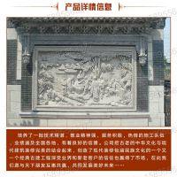苏州砖雕墙面四合院砖雕围墙苏州园林装修雕塑文化装饰背景墙摆件壁画定制