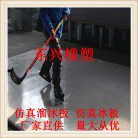 运动场地板 超高分子量聚乙烯板 耐磨自润滑冰壶练习场地板