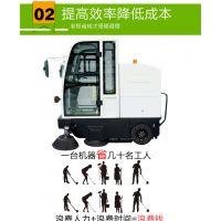 青岛合美驾驶式扫地机HM2000大型厂房必备质量可靠经久耐用