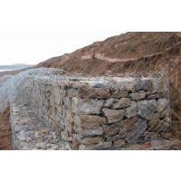 石笼网@重庆边坡防护网@河道防护网