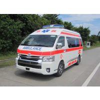 嘉祥县金杯大海狮丰田发动机救护车有什么标志