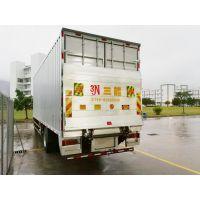 三能3N-15B/20B铝合金汽车液压尾板 LHJ-01