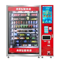 厂家直销全自动制冷无人自助贩卖机 大容量800瓶饮料自动售货机