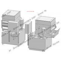 BMF 冷却系统 KA 600 I