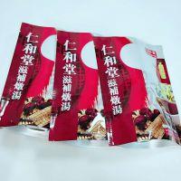 高温121度熟食蒸煮袋 真空蒸煮复合包装袋 铝箔高温食品包装袋