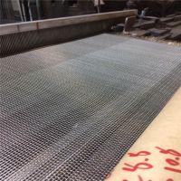 耐高温网带,耐高温不锈钢输送带亚茂泰合股绳网带