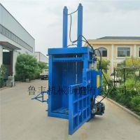 广东塑料纸液压打包机报价 80吨废纸液压打包机国宏厂家