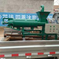 i 养殖猪粪处理成有机肥设备_小型猪粪有机肥生产