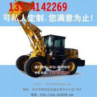 衡山装载机/铲车龙工30铲车,整机配件厂家直销电话14789959374西南区总代