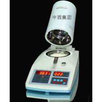 中西(LQS)污泥含水率检测仪 型号:GY12-SFY-20T库号:M404549