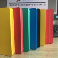 北京彩色PVC结皮发泡板 全彩免喷漆PVC广告板 北京彩色PVC发泡板厂家