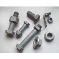 光伏组件螺栓 热镀锌光伏支架螺栓 六角螺丝