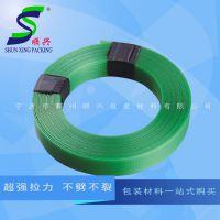 供应PET环保塑钢带打包带包装带厂价直销,质量优先