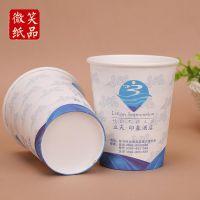 厂家直销 郑州广告纸杯 9盎司豆浆杯 4S店一次性纸杯 微笑纸业