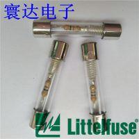 力特 031301.2MXP 250V 1.2A 6.3*32 玻璃管慢断保险丝熔断器管