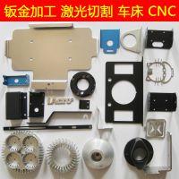 广州非标准零部件加工钣金加工机械机加工定制定做
