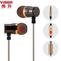 东莞耳机厂家直销VISERVIVO手机耳机K歌唱吧通用魅蓝E金属平耳式