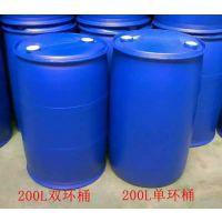 青海200升化工桶|蓝色塑料桶厂家直销