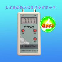 BWY-250补偿微压计 矿用补偿式微压计 液体压力计技术指标
