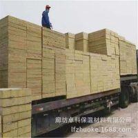 潍坊市  120kg半硬质岩棉保温板 屋面岩棉板 有备案厂家