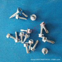 小头铝合金自攻螺丝钉