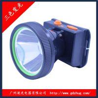 广东哪里有 三个光源 变光头灯批发 LED 35W 射程有500米 有黄白蓝光色