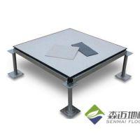 PVC防静电地板 pvc防静电高架地板 PVC地板厂家