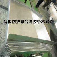 沈阳机床GMCwr3加工中心钢板防护罩