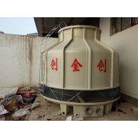 金创牌JCT系列 150T玻璃钢冷却塔 优质河南冷却塔生产厂家