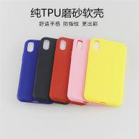 合之源产iphoneX手机壳纯TPU磨砂苹果X手机保护套厂家直销可定制