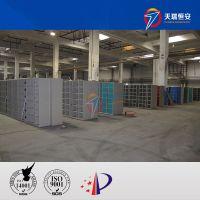 天瑞恒安 TRH-KL-62 电子更衣柜,联网型电子更衣柜