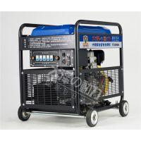 户外施工280a柴油发电电焊机价格