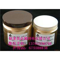 http://himg.china.cn/1/4_717_236220_400_280.jpg