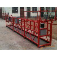 天津腾利达建筑施工电动吊篮ZLP630喷漆吊篮,可分期付款