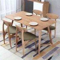 北欧白橡木实木家具现代简约餐桌4人/6人家用餐桌客厅