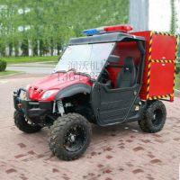 四轮消防摩托车 可选雨棚消防泵吸水管等 欢迎咨询订做