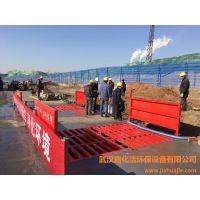 江西金溪 资溪供应自动高压洗车台 渣土车洗轮机