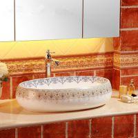 阳台豪华陶瓷电镀彩金公寓酒店洗手盆方盆