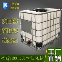 松江1000L方形包装桶厂家|批发大口加厚吨桶