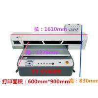 多功能打印机 亚克力广告uv平板打印机 小型创业加工uv印刷机