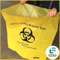 工厂直销PE黄色医疗垃圾袋医疗废物处理袋PP耐高温红色生化袋