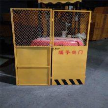 基坑围护栏杆规范 基坑护栏翻新 小区隔离栏