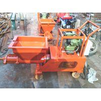 保温砂浆喷涂机 小型腻子砂浆喷涂机 乐众牌511型水泥全自动