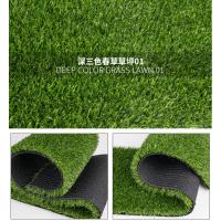 人造草坪地毯幼儿园草坪婚礼仿真户外运动地板