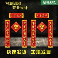 源头厂家按需定制铜版纸烫金烫银春联 1.3米1.6米春节喜联对联大礼包定制
