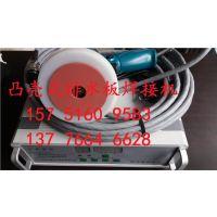 凸壳式排水板焊接机