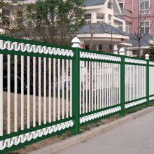 塑钢庭院护栏 小区阳台栏杆 锌钢护栏厂铁艺隔离栅栏